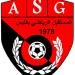 Players of Local Tunisian Club Refuse to Train over Match Bonuses.