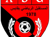 Players of Local Tunisian Club Refuse to Train over Match Bonuses.