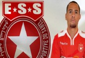 Brazilian Striker Terminates Contract with African Club