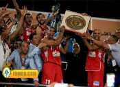 Morocco Basketball Club 'A.S Sale' Is Off to Dubai For Their Title Defense